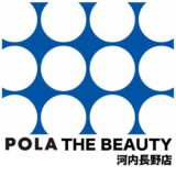 POLA THE BEAUTY 河内長野店/リクルートフォーラム